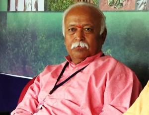 Dr Mohan Bhagwat, RSS Sarasanghachalak