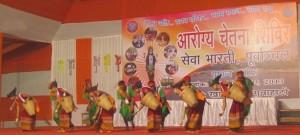 Arogya Chetana Shivir