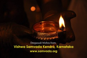 VSK Deepawali Greetings-2013