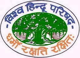 Vishwa Hindu Parishat's 5-Day National Meet to begin at Surat from Dec 29