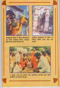 Ayodhya photo-1 002