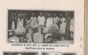 Ayodhya photo-1 003