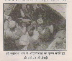 Ayodhya photo-1 004