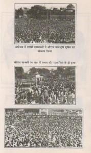 Ayodhya photo-1 005