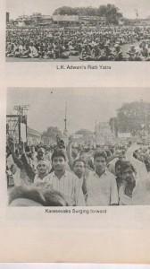Ayodhya photo-1 010