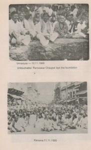Ayodhya photo-1 011