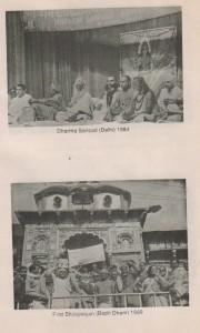 Ayodhya photo-1 012