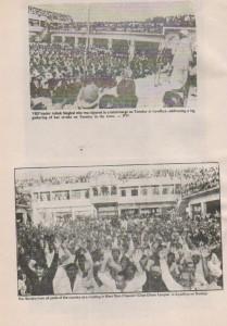 Ayodhya photo-1 019