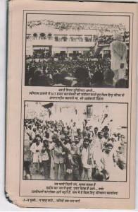Ayodhya photo-1 022
