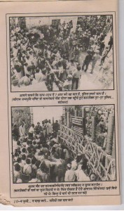 Ayodhya photo-1 024
