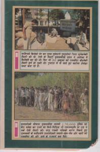 Ayodhya photo-1 026