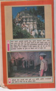 Ayodhya photo-1 027