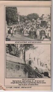 Ayodhya photo-1 029