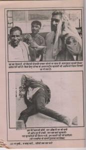 Ayodhya photo-1 030