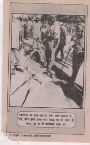 Ayodhya photo-1 032