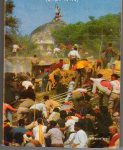 Ayodhya photo-1