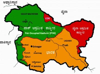 Jammu Kashmir high resolution