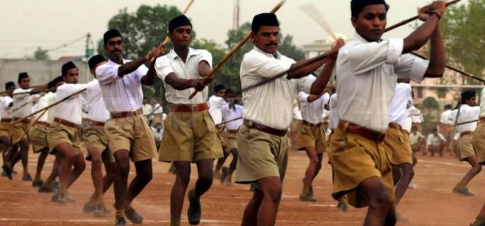 RSS – 'Danda Prahar Yajna': संघ की शाखाओं पर अखिल भारतीय प्रहार महायज्ञ संपन्न