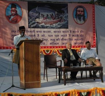 RSS Akhil Bharatiya Sah Prachar Pramukh Nandakumar addressing