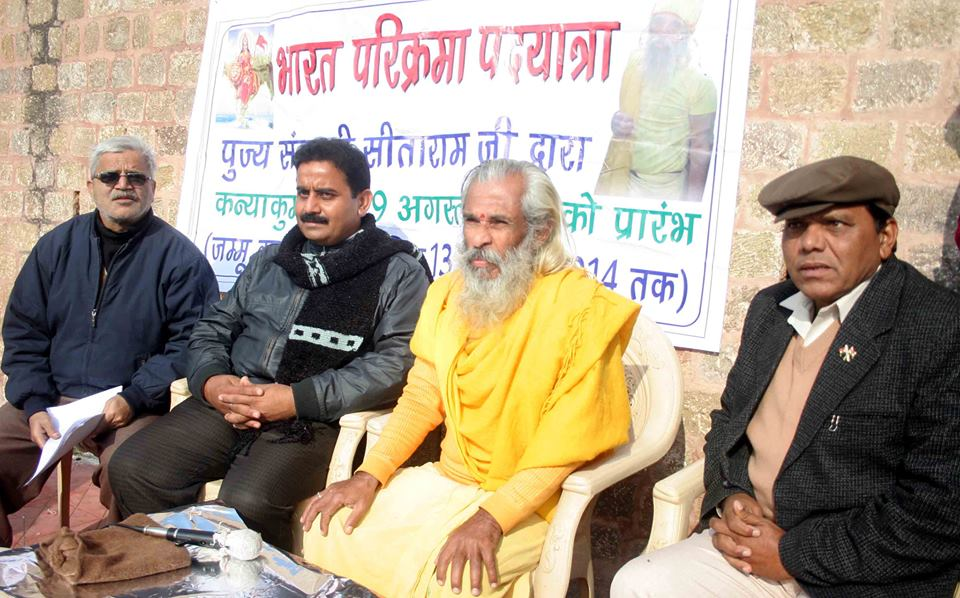 Sitarama Kedilaya addressing a gathering on last day of Bharat Parikrama Yatra in Kashmir on Sunday Jan 12, 2014