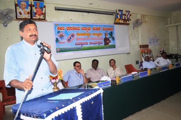 'ವಿಕಾಸಕ್ಕಾಗಿ ವಿದ್ಯಾರ್ಥಿ': ABVP has launched a new project, 'Vidyarthi for Vikas'