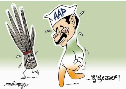 FN _ cartoon 2 1 2014 vikrama copy