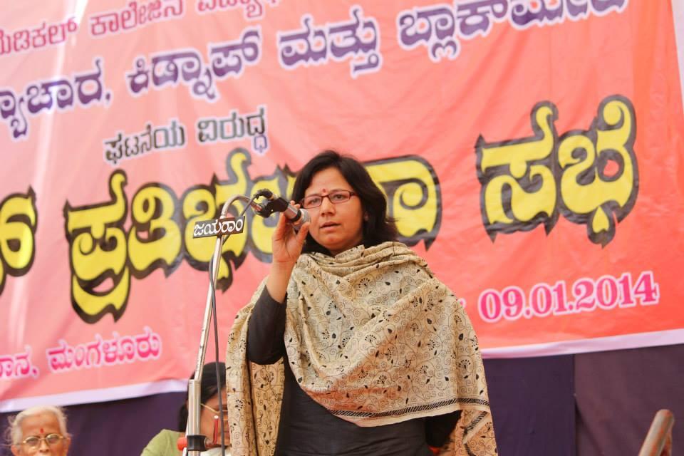 Jagruta Mahila Vedike Protest at Mangalore Jan-09-2013 (12)