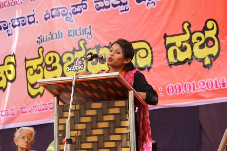 Jagruta Mahila Vedike Protest at Mangalore Jan-09-2013 (17)