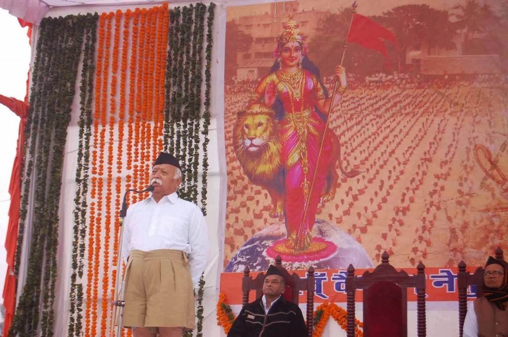 Mohan Bhagwat at Kota Jan 19-2014.