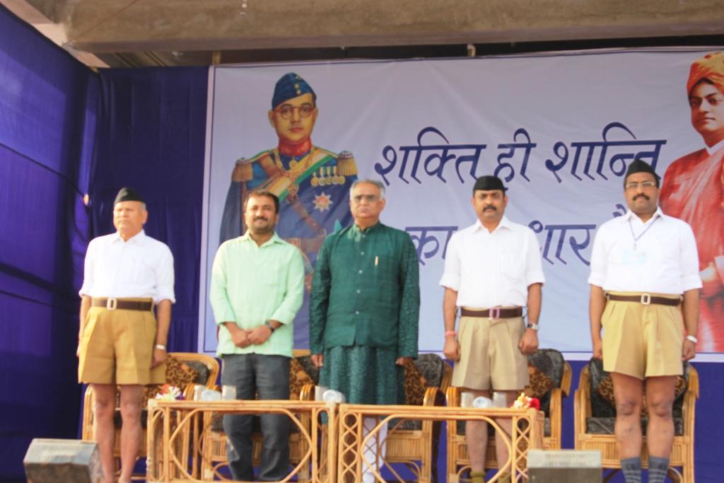 Nav chaitanya shivir_samapan program