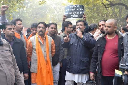 PHOTO 140108 BD PROTEST AGANST PRASANT BHUSHAN REMARKS ON J&K