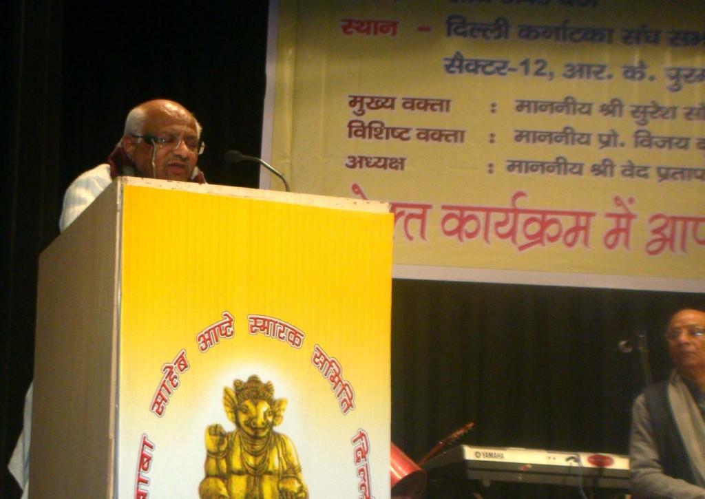 Suresh Sony speaks