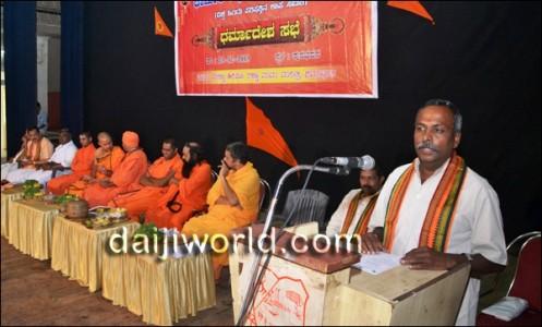 VHP Leader Gopal Nagarakatte addressing