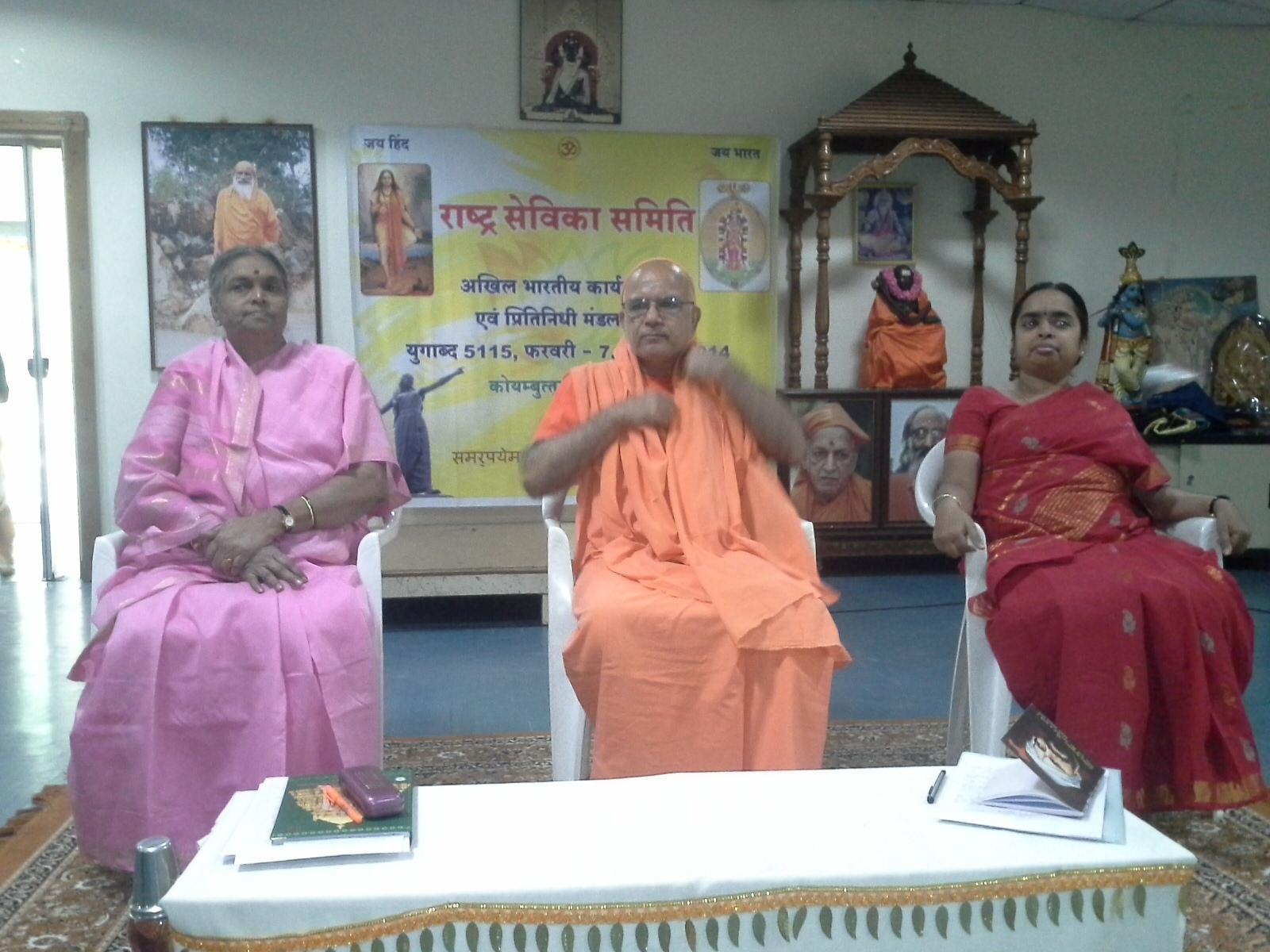 Rashtra Sevika Samiti's ABKM Meet at Coimbatore-2014