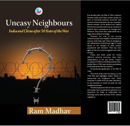 Ram Madhav's new Book