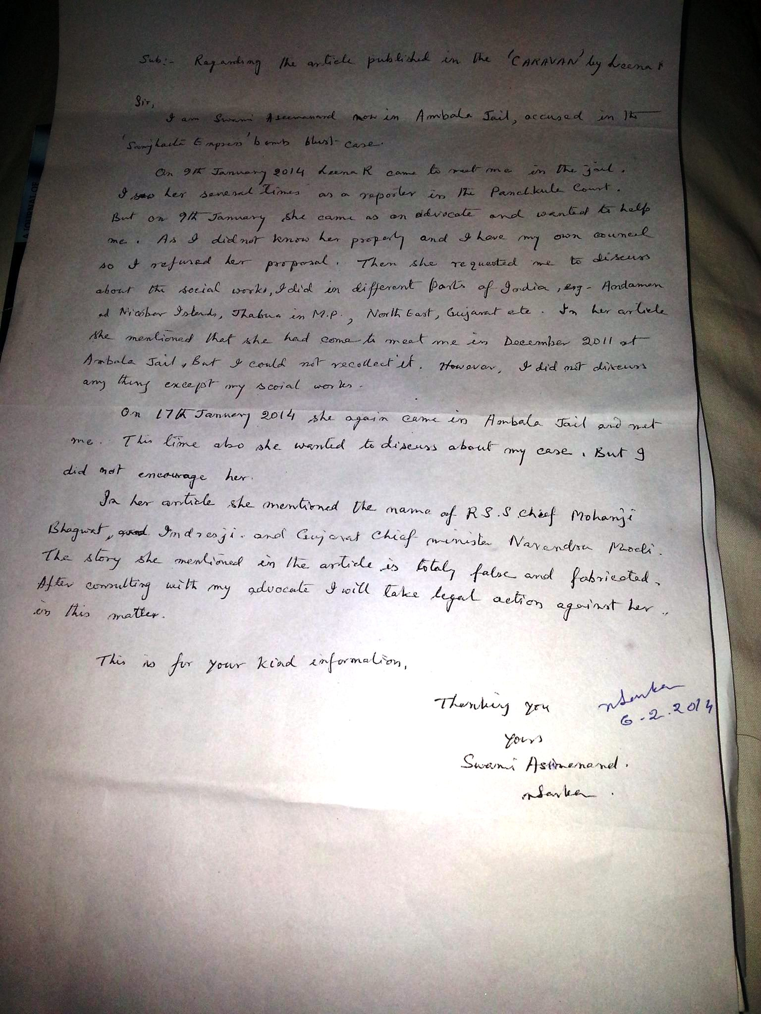 Letter of Swami Aseemananda dated Feb 6, 2014 to Jail Authorities