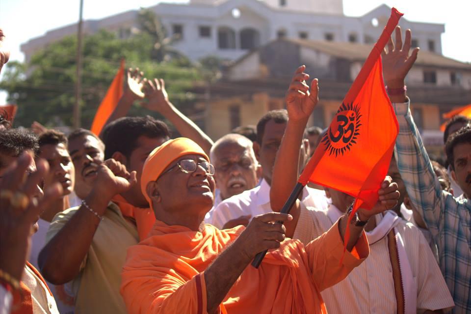 Jagruta Hindu Sangama at BC Road 'ಜಾಗೃತ ಹಿಂದೂ ಸಂಗಮ' – ಕೇಸರಿಮಯವಾದ ಬಿ ಸಿ ರೋಡು.