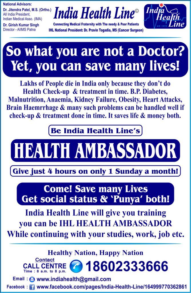 12 x 18 inch HEALTH AMBASSADOR Poster English