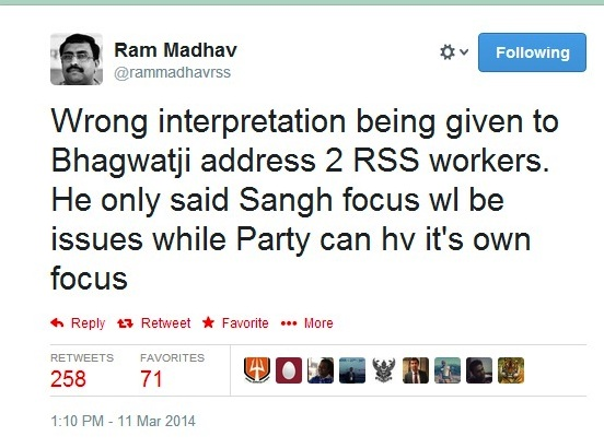 Tweet by Ram Madhav. RSS functionary