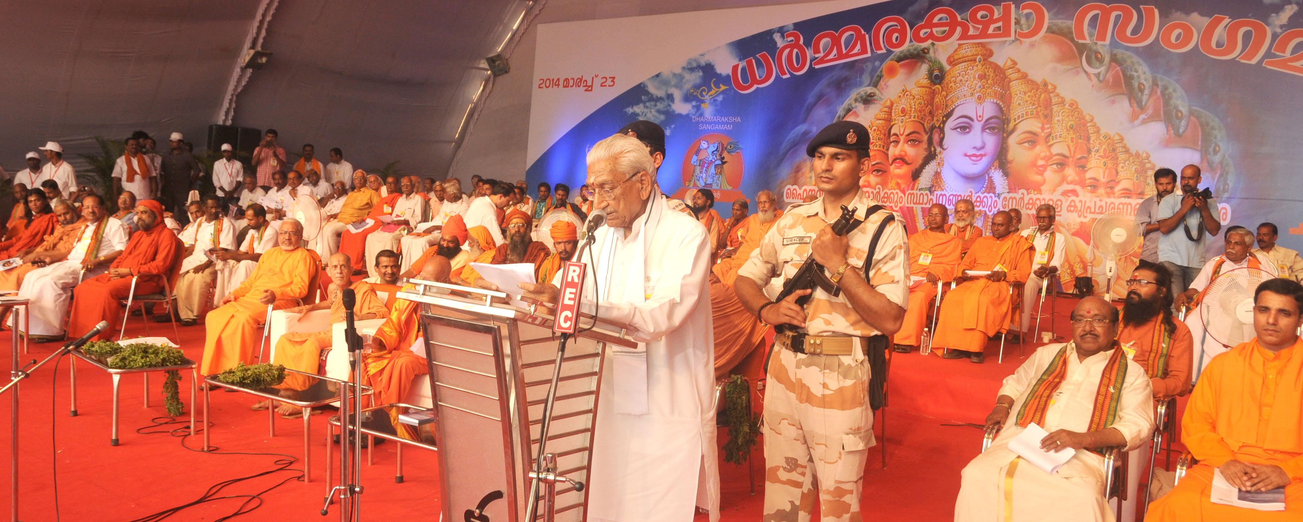 VHP veteran Ashok Singhal speaks at Dharma Raksha Sangam Kerala