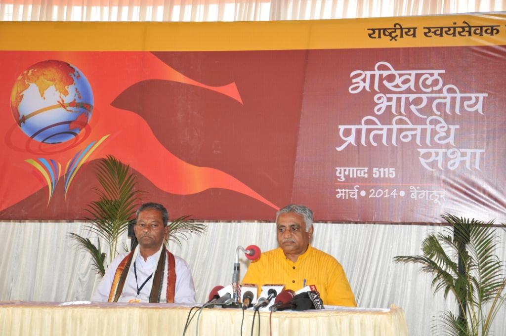 Photos: Press Meet by Dr Manmohan Vaidya ahead of ABPS-2014