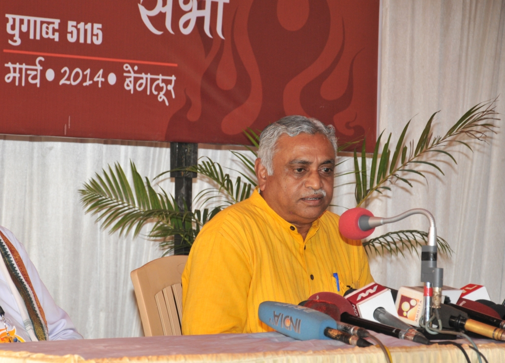 RSS clarifies; 'Interpretation in some section of media  is totally wrong 'says Dr Vaidya at Bangalore