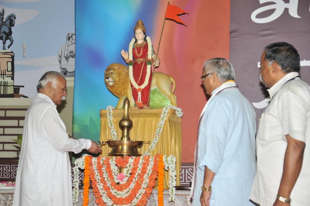 RSS Sarasanghachalak Mohan Bhagwat inaugurated RSS ABPS Meet-2014