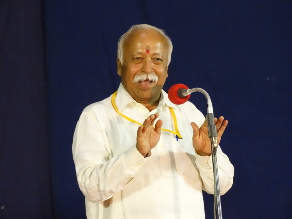 RSS 3-day  meet ABPS-2014 Concludes at Bangalore; List of National Office bearers for 2014-2015