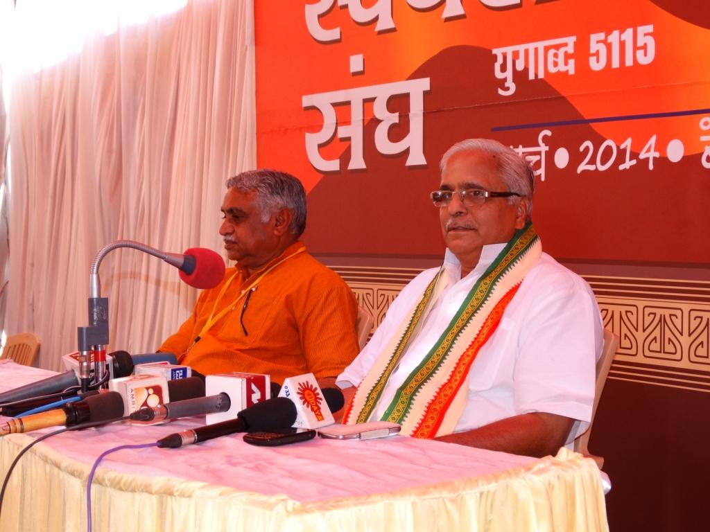 Press Conference details by Sarakaryavah Suresh Bhaiyyaji Joshi at RSS ABPS meet-2014