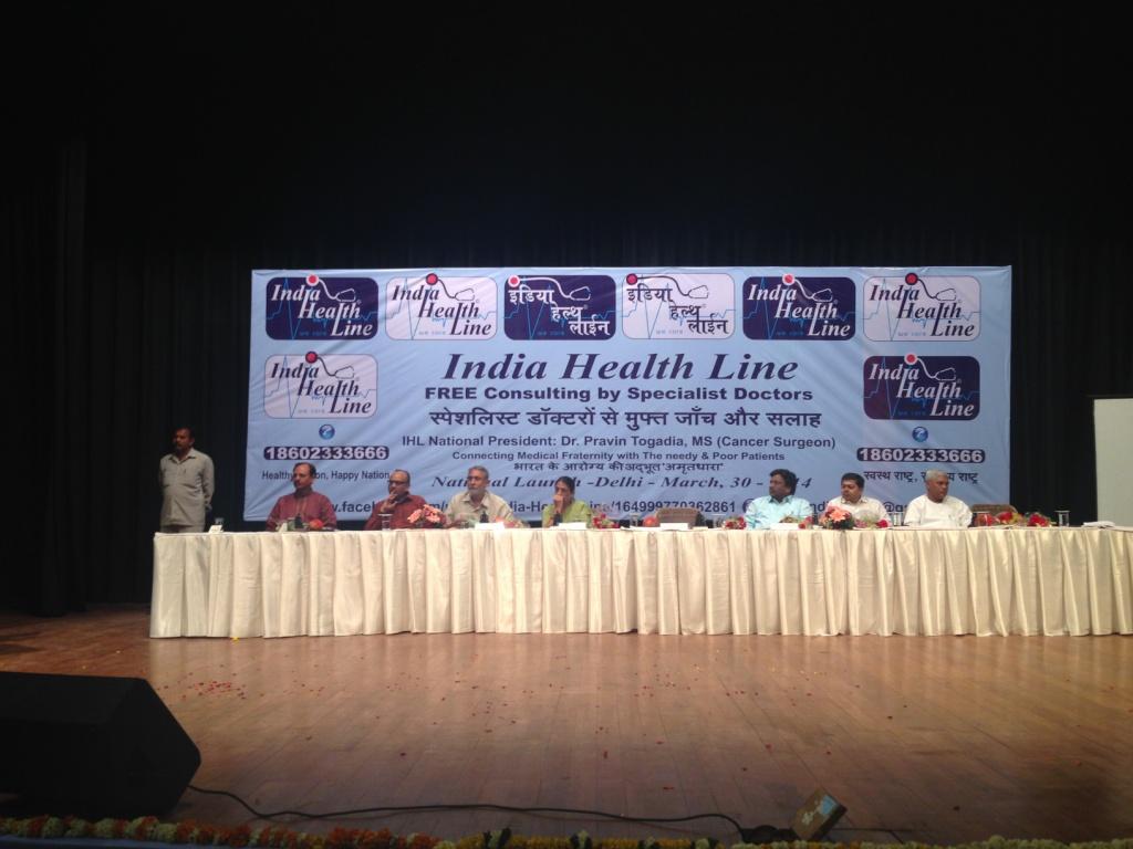 IHL Delhi Launch 2