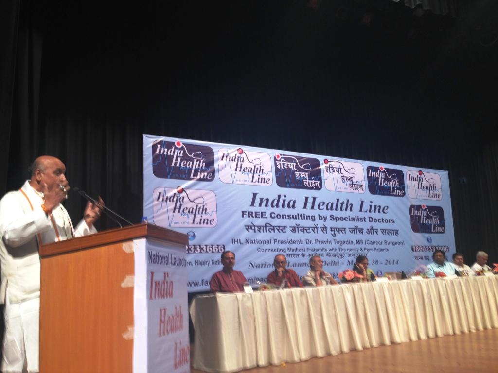 IHL Delhi Launch 3