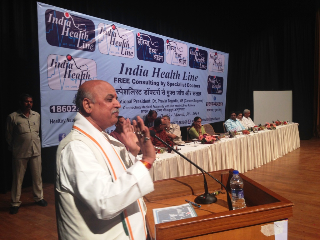 IHL Launch Delhi 6