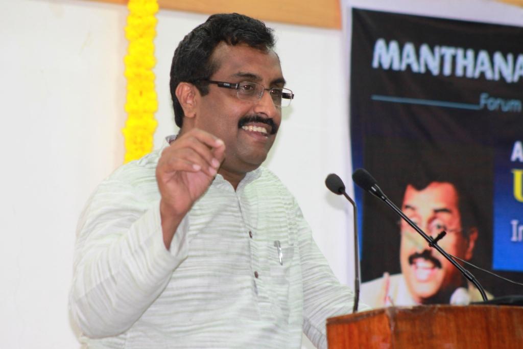 Ram Madhav addressing at Bangalore on Sunday evening