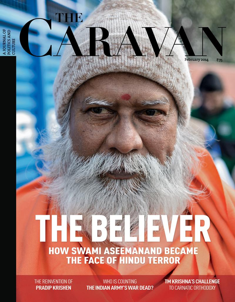 Karavan New Magzine